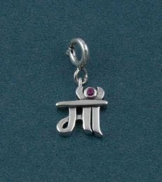 माँ (Mom) Charm by fourseven