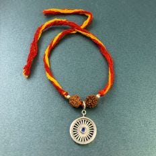 Silver Ashok Chakra Wheel of Progress Charm with Rudraksha Moli Rakhi Bracelet