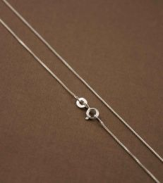Sterling Silver Box Chain by fouseven