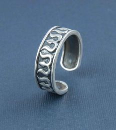 Trishul Band Ring by fourseven