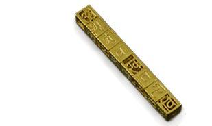 Gold Plated Gayatri Mantra Pendant